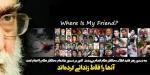 khamenei 2011 10 29 man faghat zendani mikonam