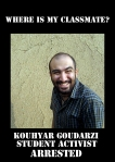 kouhyar goudarzi arrested again