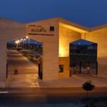 mazandaran university 150x150